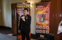 Interview by Global Business Magazine 商天下 (亚洲最有影响力的企业品牌杂志)
